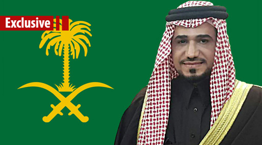 Project of the Saudi Opposition Karamah Movement