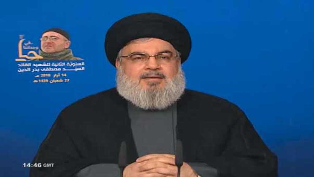 Sayyed Nasrallah Announces New Phase to Face 'Israel' in Syria: Attacks Won't Go without Response
