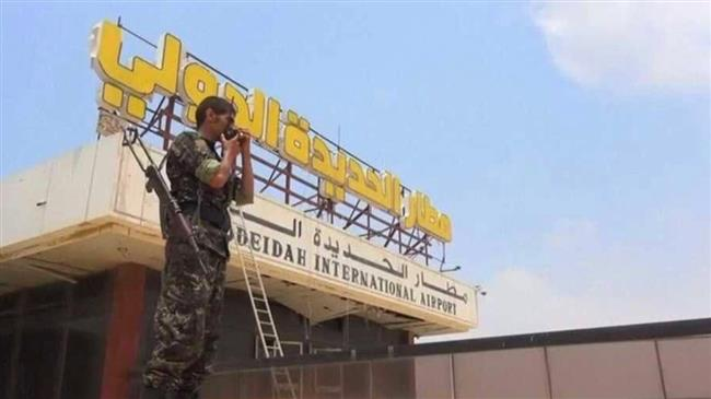 Ansarullah Revolutionaries Still Controlling Al-Hudaydah Airport