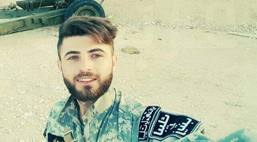 Martyr Alaa Nejmeh