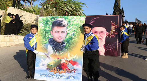 Members of al-Mahdi Scouts during Martyr Alaa Nejmeh's funeral procession