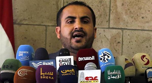 Ansarullah spokesman Mohammad Abdulsalam