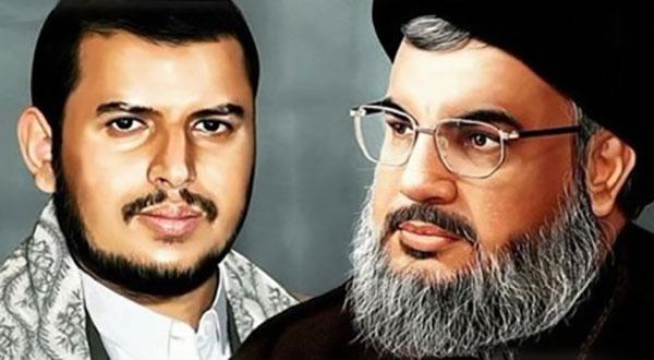 Sayyed Nasrallah - Al-Houthi