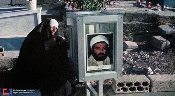 Sheikh Ragheb Harb