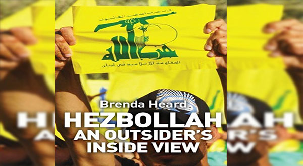 Hezbollah: An Outsider's Inside View
