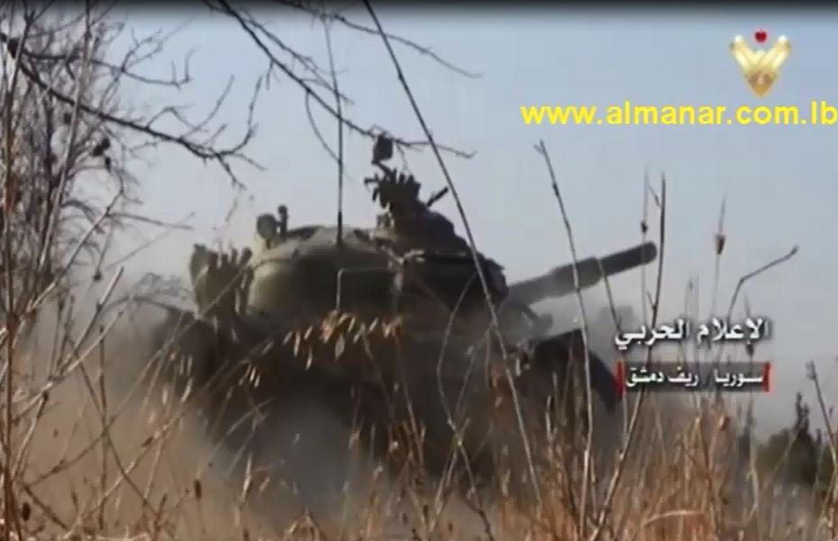 Syrian Army Tank in Damascus countryside