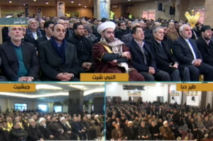 Hezbollah martyred leaders ceremony