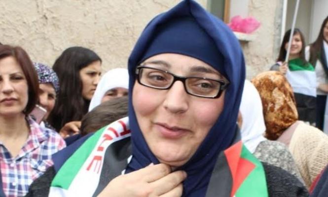 Palestinian prisoner Lina Jarbouni