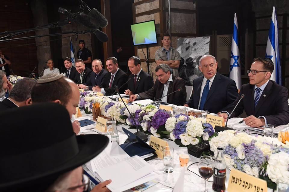 Israeli cabinet Aqsa tunnels