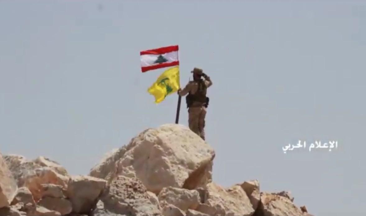Arsal Hezbollah Lebanon flag