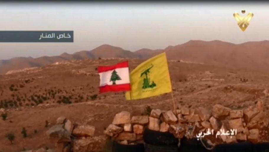Hezbollah-Arsal Barrens