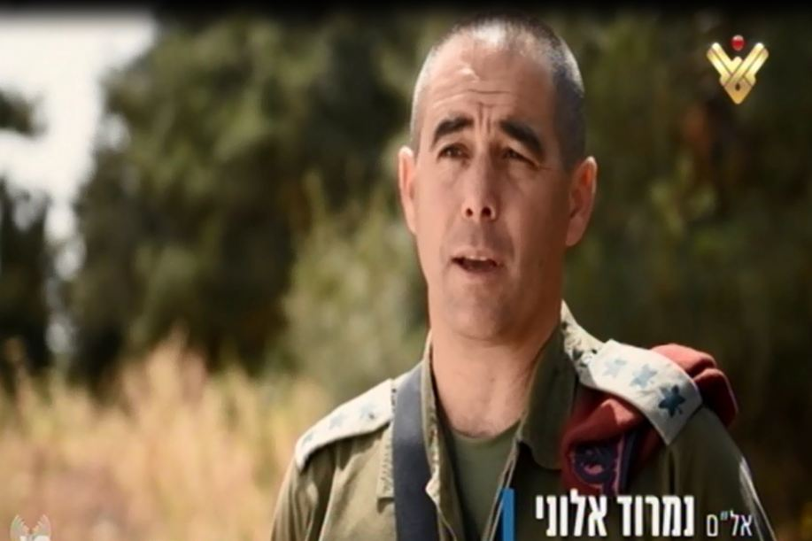 Col. Nimrod Aloni, head of the Zionist Paratroopers Brigade