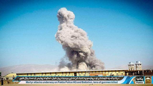 Afghanistan Pakita attack