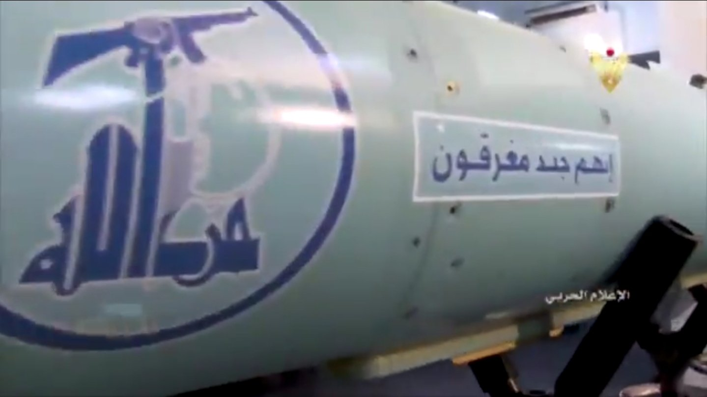 Hezbollah anti-ship missile