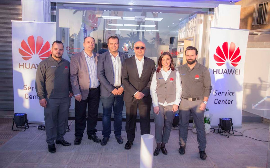Huawei Opens a New Service Center in Tripoli