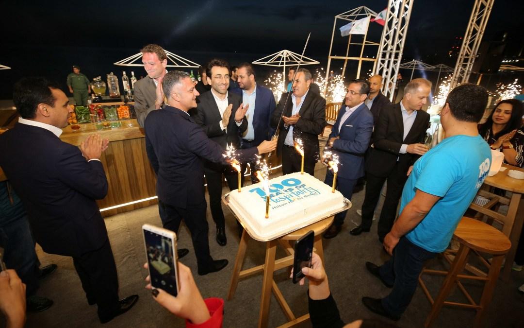 Hilton Lebanon celebrates the hotel's 100th Anniversary