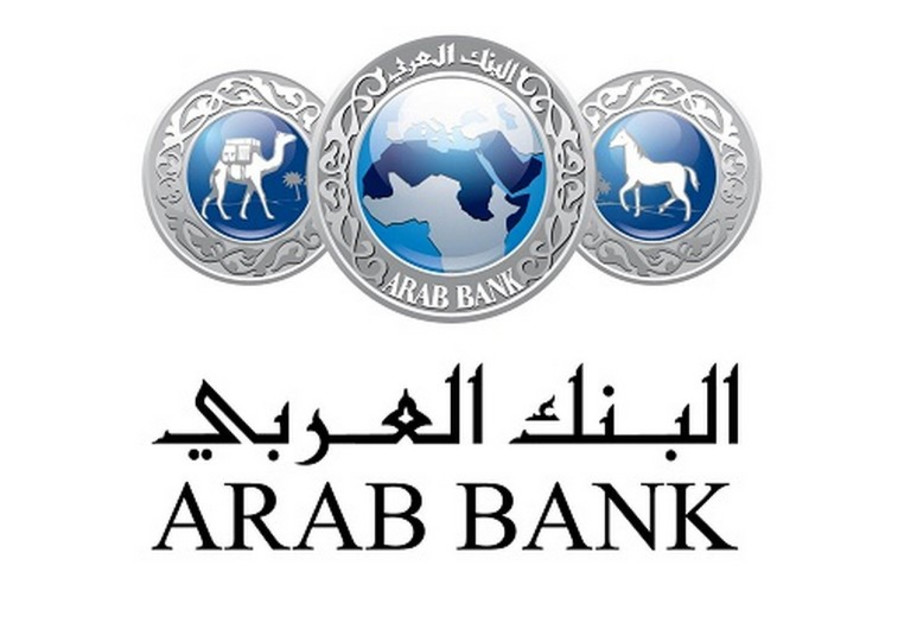 Arab Bank Group first quarter profits grow by 5.2% to $ 231.8 million