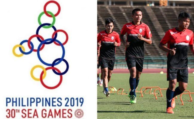 Sea Games 2019 Philippines Vs Cambodia Live Stream