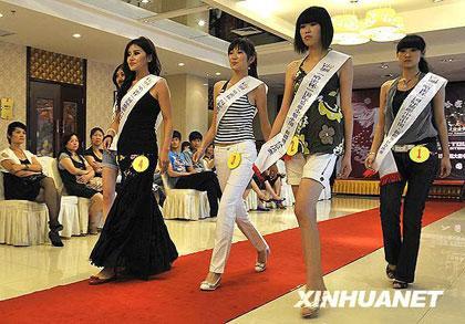 MissTourismQueenInternationalkicksoffonSundayinUrumqi,thecapitalcityofnorthwestChina'sXinjiangUygurAutonomousRegiononSunday.