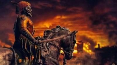 మొఘల్ సామ్రాజ్యానికి చెమటలు పట్టించిన ఛత్రపతి జయంతి నేడు