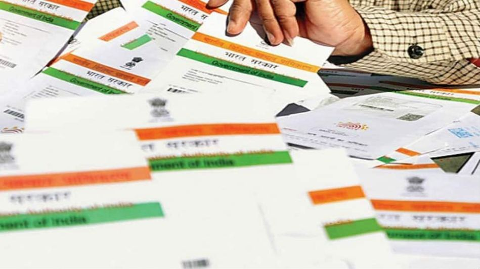 Aadhaar for children: Know how to enroll your children for getting Aadhaar card