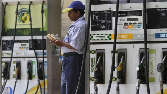 petrol 2 Gold, oil, rupee, petrol and diesel on September 14, 2020 – Here's what went up and what went down