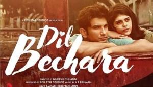 Dil Bechara 2020 Album Indian Movie Mp3 Hindi Song Free Download