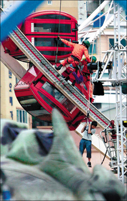 Five Killed in Ferris Wheel Accident  The Chosun Ilbo English Edition Daily News from Korea