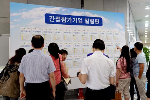 Visitors look at job postings at a job fair in Changwon on June 19.