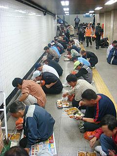 More Than 850 People Homeless in Seoul  The Chosun Ilbo