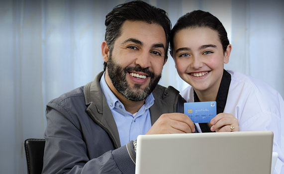 paiement par carte - Web Services