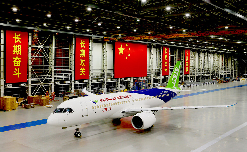 C919_Commercial Aircraft Corporation of China Ltd