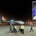 Veteran AL leader Syed Ashraf's body arrives