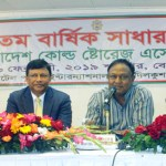 Surplus potato will be exported: Tipu