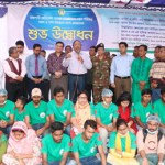 Cleanliness crush programme launched in RMCH