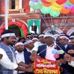 Founding anniversary of BCL celebrated in Rangpur