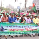 Rajshahi people celebrated Independence and National Day