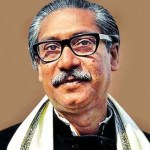 View-exchange held to celebrate Bangabandhu's birth centenary