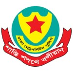 DMP takes 4-tier security for Ekushey book fair