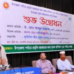 Govt gives subsidy for agri mechanization: Razzaque