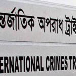 Verdict in war crimes case against Rajshahi Razakar tomorrow