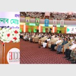 President asks public servants to ensure transparency, accountability