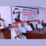 Hasan favours commission for in-depth probe into Bangabandhu killing