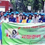 Following spirit of Nazrul can build dignified nation: Sujan
