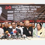 BNP gradually shrinking in politics: Quader