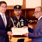 Japan keen to expand existing bilateral ties: Envoy