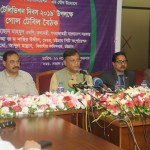 Rules against rumour monger being formulated: Dr Hasan
