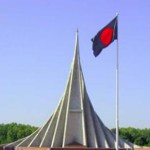 Nation set to celebrate 49th Victory Day tomorrow