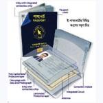 e-passport from January 22