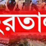 BNP rejects election results; calls hartal in Dhaka for Sunday